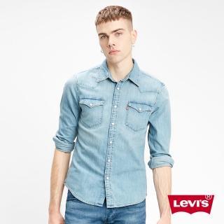 【LEVIS】男款 牛仔襯衫 / 修身版型 / Barstow V型雙口袋 / 水藍刷白