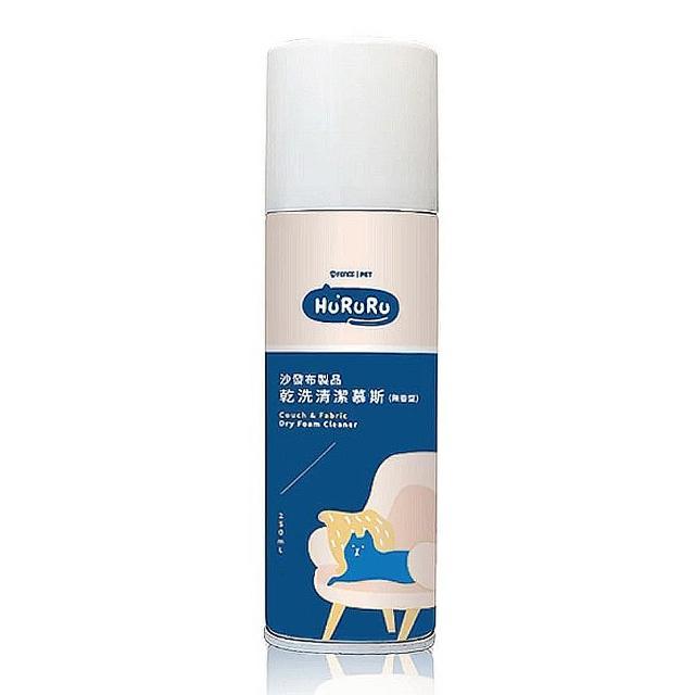 【防御工事】沙發布製品乾洗清潔慕斯-無香型