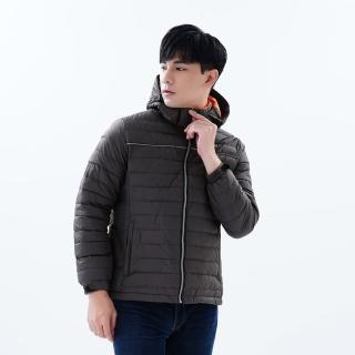 【Nishizaki 西崎】男款防風防潑水羽絨外套 N011深灰(L-2L贈收納袋)