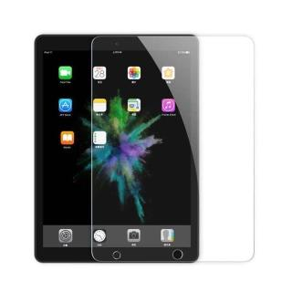 【DW 達微科技】TG02 Apple iPad 9.7吋 鋼化玻璃螢幕保護貼(適用9.7吋 iPad 2018/ 2017/ Air/ Air2/ Pro)