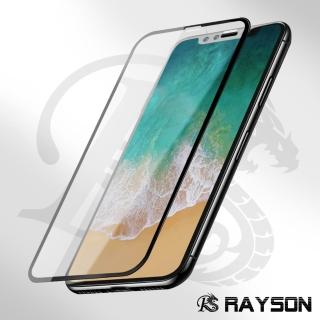 iPhone XR 9D透明高清9H鋼化玻璃膜手機保護貼