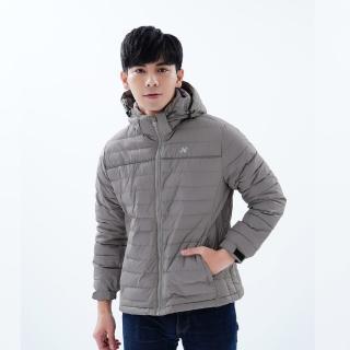 【Nishizaki 西崎】男款防風防潑水羽絨外套 N011灰色(M-3L贈收納袋)