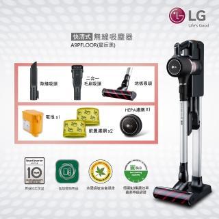 【LG樂金再送三好禮】A9+濕拖無線吸塵器PFLOOR星辰黑