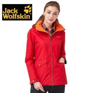 【Jack wolfskin 飛狼】女 防風防潑水刷毛保暖外套(紅色)