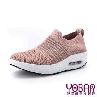 【YOBAR】個性立體飛織彈力舒適襪套輕量美腿搖搖鞋(粉)