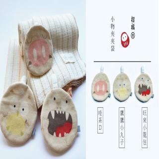 【Nizio】nizio 招福小物夾夾袋(3種可愛花色)