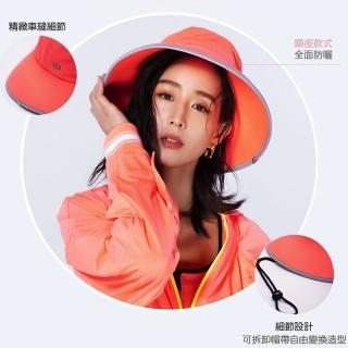 【HOII】HOII后益 2WAY造型標語圓筒帽 ★三色任選(UPF50+抗UV防曬涼感先進光學機能布)