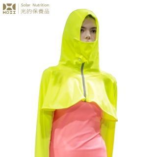 【HOII】HOII后益 全面防護披肩罩衫★三色任選(UPF50+抗UV防曬涼感先進光學機能布)