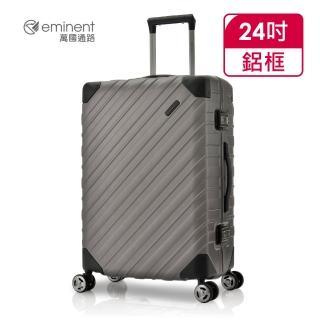 【eminent