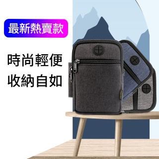 【Tingofine】韓版 多功能時尚防潑 護照包/手機包/腰包(防潑水 一包多用 斜跨 單肩 掛包都可 附耳機孔位)