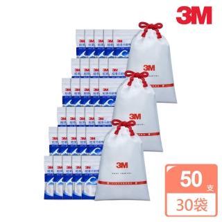 【3M】細滑牙線棒散裝超值分享包箱購組(1500支入)/