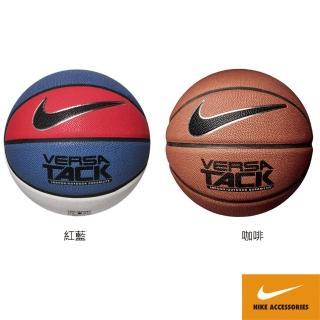 【NIKE 耐吉】NIKE VERSA TACK 8P 7號藍球 共2款