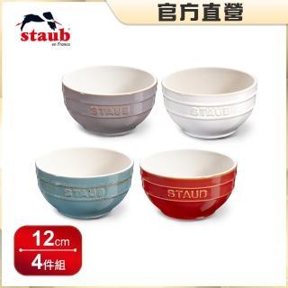 【法國Staub】陶瓷碗12cm復古色4件組(象牙白+古銅色+復古灰+綠松石)