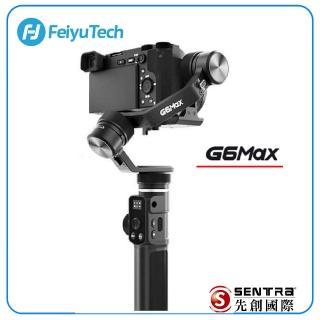 【Feiyu 飛宇】G6Max 多功能三軸穩定器(先創公司貨)