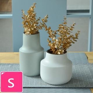 【Meric Garden】日式創意啞光釉陶瓷花瓶/花器(蘭迪奶白S)
