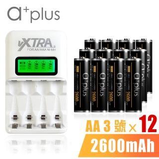 【VXTRA】智慧型LCD大電流充電組(附a+plus3號AA2600mAh低自放電池12入)