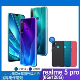 專用保護殼組【realme】realme 5 Pro(8G/128G)