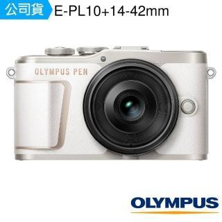 【OLYMPUS】E-PL10+M1442EZ(公司貨)/