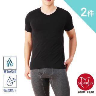 【MORRIES 莫利仕】獨賣2件組-輕透暖男短袖發熱衣DH850黑色(適敏感肌.高檔發熱紗)