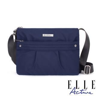 【ELLE active】知性優雅系列-多夾層側背包/斜背包-小-深藍色