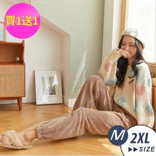 【LANNI 藍尼】現貨 小熊寶貝珊瑚絨親膚舒適居家褲-5色(M-2XL 買一送一)