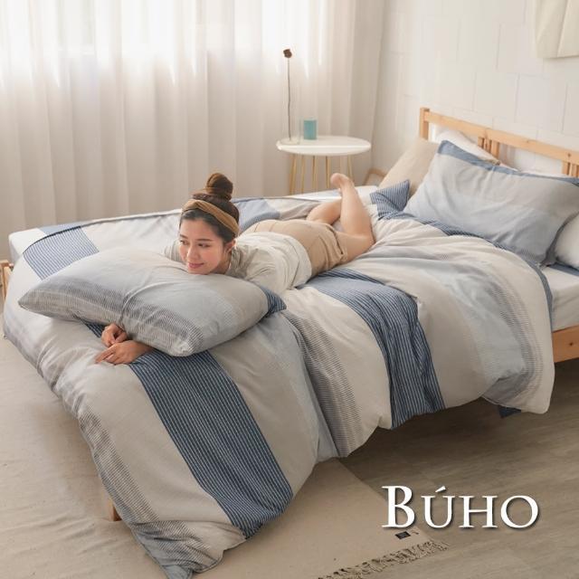 【BUHO】單人三件式薄被套床包組(北歐假期)/