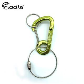 【ADISI】新鍛造D型鋁環加纜繩圈AS10058(鑰匙圈.背包鉤環.吊環.露營登山)/