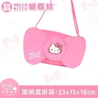 【享夢城堡】居家汽車面紙盒掛袋(HELLO KITTY 蝴蝶結-粉)