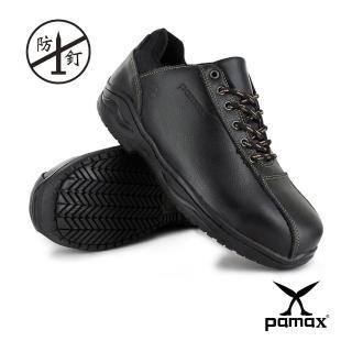 【PAMAX 帕瑪斯】防穿刺+鋼頭皮革製高抓地力安全鞋(PA03301PPH /男女尺寸)