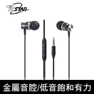 【T.C.STAR】重低音吶喊入耳式耳機麥克風(TCE6160GR)
