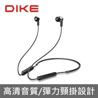 【DIKE】Tough頸掛式藍牙耳機麥克風(DEB410BK)
