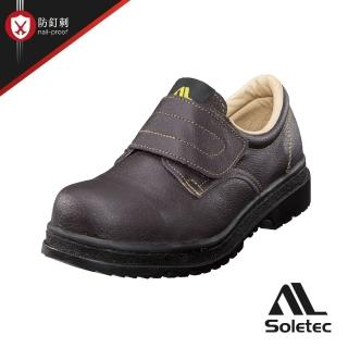 【Soletec超鐵安全鞋】S9906 荔枝紋防穿刺鋼頭鞋 工作鞋(魔鬼氈 子彈布 台灣製造)