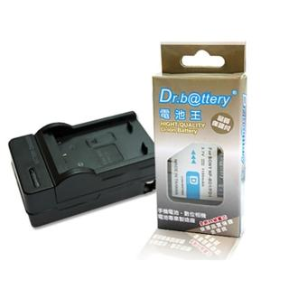 【Dr.battery 電池王】for SAMSUNG SLB-11A/SLB-10A高容量鋰電池+充電器組