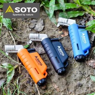【SOTO】日本SOTO L型填充式掌中點火器_三色 ST-486