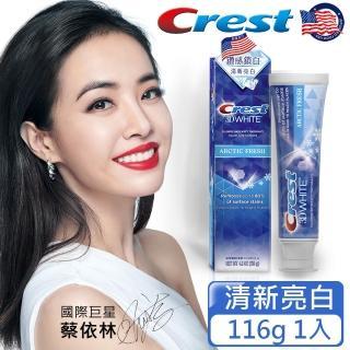 【美國Crest】3DWhite 鑽感鎖白牙膏116g(清新亮白)