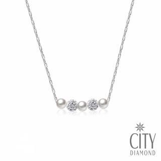 【City Diamond 引雅】天然珍珠滿鑽圓形水鑽項鍊(手作設計系列)