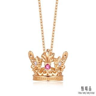 【點睛品】V&A博物館系列 18K玫瑰金紅寶石皇冠造型項鍊