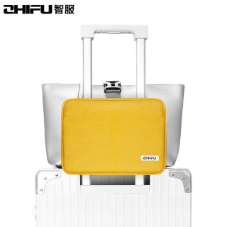 【ZHIFU 智服】行李斜跨包-黃色 博林代理公司貨(行李包 固定包 斜跨包 小包)