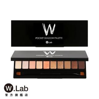 【W.Lab】濃情巧克力眼影盤(原廠公司貨)