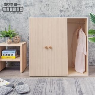 【南亞塑鋼】防水3尺二門一格組合式塑鋼衣櫃/雙吊桿塑鋼收納衣櫃(白橡色)
