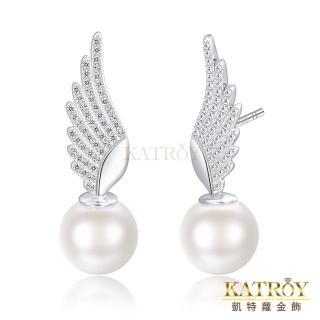 【KATROY】925純銀 正圓 天然珍珠 10.0-10.5mm 愛的翅膀耳環 FG9086(白色珍珠)