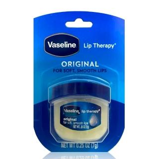 【Vaseline】護唇膏-0.25oz(瓶裝)/
