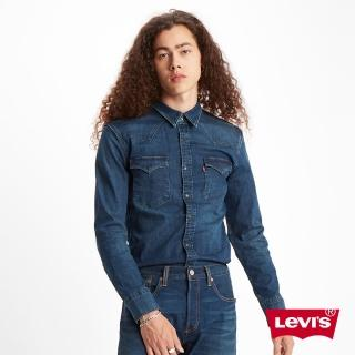 【LEVIS】男款 牛仔襯衫 / 修身版型 / Barstow V型雙口袋 / 彈性布料 / Lyocell天絲棉