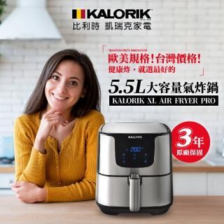 【KALORIK凱瑞克】微電腦多功能氣炸鍋(大容量5.5L)