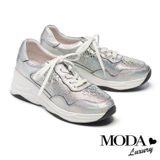 【MODA Luxury】酷炫華麗水鑽牛皮綁帶厚底休閒鞋(銀)