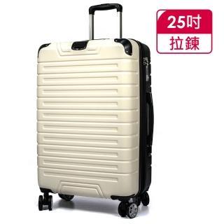 【Audi 奧迪】25吋 黑白雙色絕配行李箱(V5-Z5S-25)