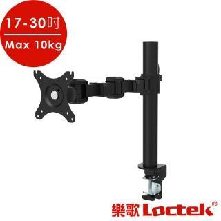 【樂歌Loctek】人體工學 電腦螢幕架 DLB111