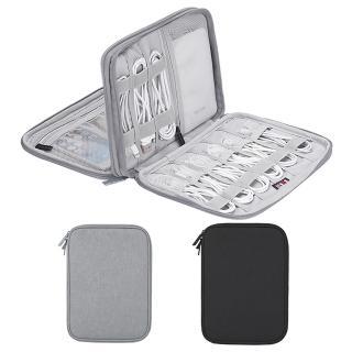 雙層經典版 多功能3C收納包 大容量手提筆電配件包 行動電源滑鼠變壓器耳機充電線材周邊 數位整理包