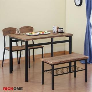 【RICHOME】雅米餐桌椅組(一桌二椅一長凳)
