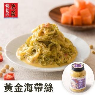 【協發行泡菜】黃金海帶絲(650/瓶)/
